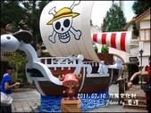 2011.07.10 九族文化村-航海王:ONE PICEC-19.jpg