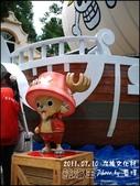 2011.07.10 九族文化村-航海王:ONE PICEC-20.jpg