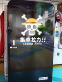 2011.07.10 九族文化村-航海王:P1120561.JPG