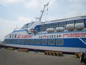 2008.09.05~07 公司旅遊in澎湖:001