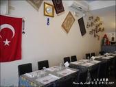 20170318 安拿朵利亞土耳其餐廳:安拿朵利亞-04.jpg