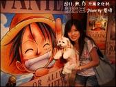 2011.07.10 九族文化村-航海王:ONE PICEC-22.jpg