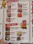 20171105 姜虎東678白丁烤肉:白丁-10.jpg