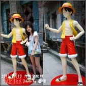 2011.07.10 九族文化村-航海王:ONE PICEC-24.jpg