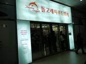 2012.02.24 韓國 Day2:02-214-by eva.JPG