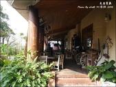 20161224 仙塘跡農園餐廳:仙塘跡-09.jpg