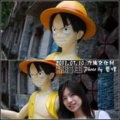 2011.07.10 九族文化村-航海王:ONE PICEC-25.jpg