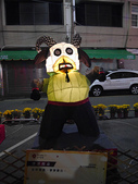 2015.03.07 吉羊如意 豐原燈會:P1000309.JPG
