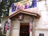 2011.07.10 九族文化村-航海王:P1120567.JPG