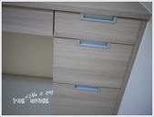 2013.01.17 房子-系統家具Part 2+窗簾Part1:system-21.jpg