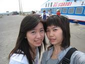 2008.09.05~07 公司旅遊in澎湖:002