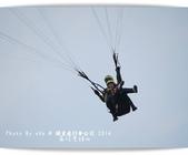 2014.08.03 南投虎頭山飛行傘:飛-23.jpg