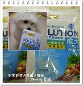 2010.12.30 耐吉斯自然寵物食譜-鮮羊肉 田園蔬果:耐吉斯羊肉01.jpg