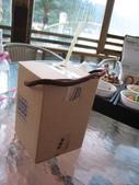 2009.06.03 紙箱王國 (東東芋圓):IMG_5276.JPG