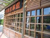 2009.06.03 紙箱王國 (東東芋圓):IMG_5229.JPG