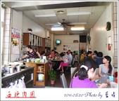 2011.08.20 南投埔里小吃-西施肉圓:西施02.jpg