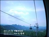 2011.07.10 九族文化村-航海王:ONE PICEC-29.jpg