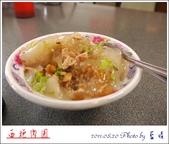 2011.08.20 南投埔里小吃-西施肉圓:西施04.jpg