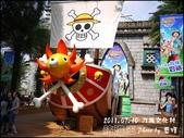 2011.07.10 九族文化村-航海王:ONE PICEC-31.jpg