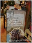 2015.08.14 樂丘廚房:Leo Chiu-03.jpg