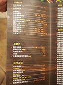 2015.01.09 城市部落-公司聚餐:P1220686.JPG
