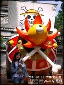 2011.07.10 九族文化村-航海王:ONE PICEC-33.jpg