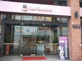 2012.04.04-4 薩克斯風玩家館:P1150703.jpg