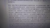 司法集相薄:I總統府司法改革國是會議發言內容之一