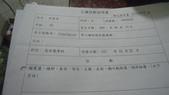 社子街146巷胡姓惡男暴力傷害:107/1/22日新光醫院診斷書