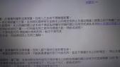 司法集相薄:公民與國際公約第6條條文內容二
