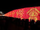 佛光山愛河燈會:f09.jpg