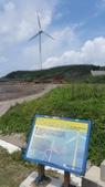 澎湖離島逍遙遊:p002.jpg