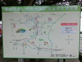 關子嶺溫泉秋遊:a19.JPG