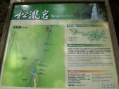杉林溪頭嘉義遊:a10.JPG