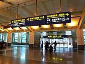 台灣高鐵試乘行:T039