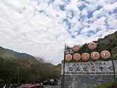 豬年新春環島行:Taiwan001