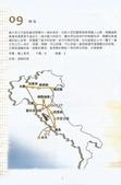 義大利浪漫之旅:Italy0006.jpg