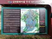 韓國釜山濟州遊:b298.JPG