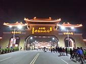 佛光山愛河燈會:f01.jpg