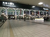 台灣高鐵試乘行:T117