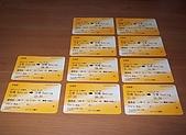 台灣高鐵試乘行:T001