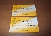 台灣高鐵試乘行:T002