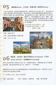 義大利浪漫之旅:Italy0004.jpg