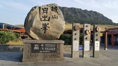 韓國釜山濟州遊:b071.jpg