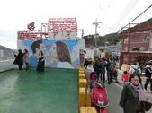 韓國釜山濟州遊:b308.JPG
