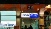 韓國釜山濟州遊:b002.jpg