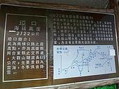 豬年新春環島行:Taiwan018