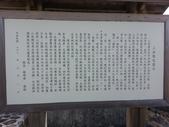 澎湖離島逍遙遊:p017.jpg