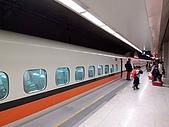 台灣高鐵試乘行:T028
