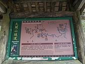 豬年新春環島行:Taiwan016